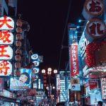 日媒:中國客遊日 從「爆買」變「洗肺」?