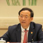 中國證監會前主席劉士餘驚傳涉違紀違法 主動投案
