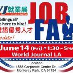 世界日報「WJ就業展」6/14廣招雙語人才