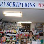 費城華埠大藥房藥劑師親切服務威達靈芝皇買一送二送完為止