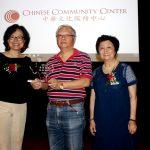 中華文化服務中心 中文學校畢業典禮 200人同歡