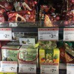 超市推各式粽子 端午節滿足各消費群