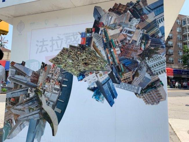 法拉盛商改區資訊亭外牆的「明日之城」濃縮 了哈德遜園區與法拉盛的市景。(記者賴蕙榆/攝影)