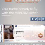 明年登火星 華人搶報名