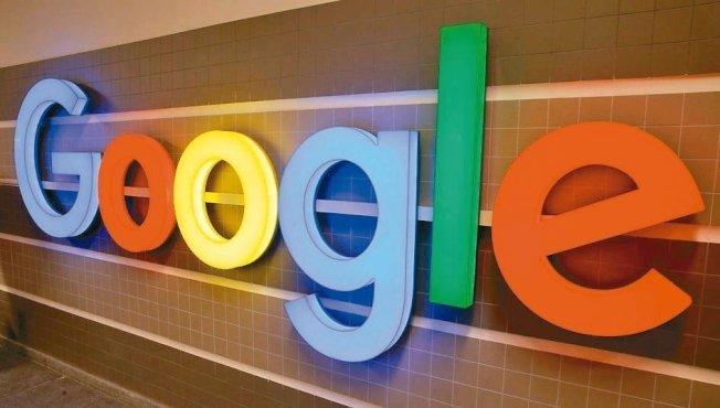 華爾街日報引述不具名消息人士報導,司法部將針對Google網路搜尋和其他相關事業進行調查。路透