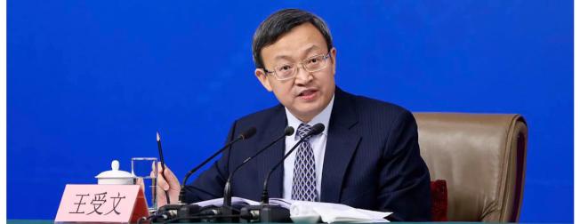 商務部副部長王受文表示,美方加徵關稅措施會對中國外貿和吸收外資造成一定負面影響,但總體可控。(取材自觀察者網)
