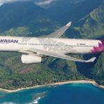夏威夷航空電腦出包乘客刷卡被收15萬