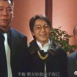 香港「古惑仔」「吹水基」病逝 因肝癌享年69歲