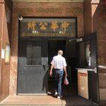 殘障者頻告華埠餐館 紐約中華公所籲業者共商