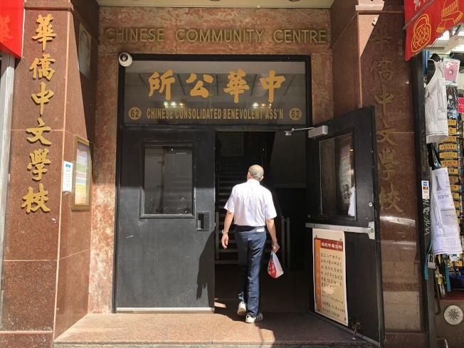 中華公所傳出也遭特定殘障者提告。(記者顏嘉瑩/攝影)