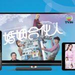 Sling TV年度優惠暑假追劇 6月17日截止