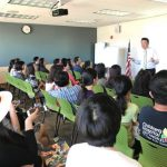 迦得金融教育培訓機構 6月8日講座