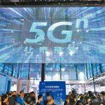 貿易戰「迎難而上」 1張圖 看中國5G商用提前搶占制高點