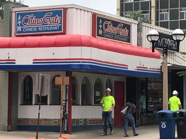 經營32年的大中國餐館已經結束營業。(讀者蘇小姐提供)