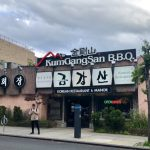 法拉盛金剛山餐廳欠薪案 店主上訴仍判賠