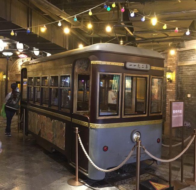 噹噹有軌電車。