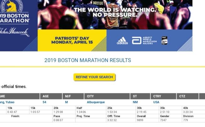 馬拉松成績都是公開的。圖為王玉葆的2019年波馬成績。(王玉葆/提供)