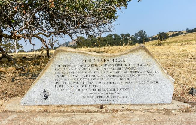 此紀念碑位於私人牧場內,馬路對面是1856年堂鬥的戰場。(圖皆為作者提供)