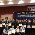美國民安隊表彰晚會 12人貢獻社區獲獎