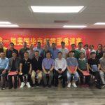 美國華人總商會首屆摜蛋撲克邀請賽前三名出爐