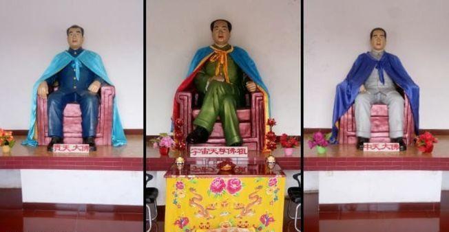 官员常叩拜河南「毛主席佛祖殿」一夜夷平