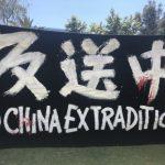洛城現場 |  引渡到中國令人不安  洛杉磯人集會挺港人
