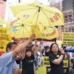 時報廣場大遊行 聲援港人「反送中」