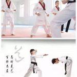 IN-TAO 跆拳道館招收5歲以上學生給孩子最好的體質才是永不過時的奢侈品!