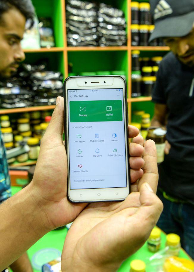 WeChat是個特別的支付系統。(Getty Images)
