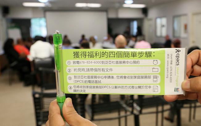 泛亞社區中心特製含有包括中文在內的各種語言卡片原子筆,讓福利申請人不因語言障礙而失去應有的權利。(記者張蕙燕/攝影)