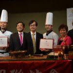 台灣美食廚藝講座