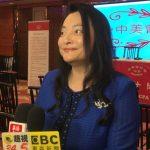 中美會計師協會專家博覽會 15日免費登場