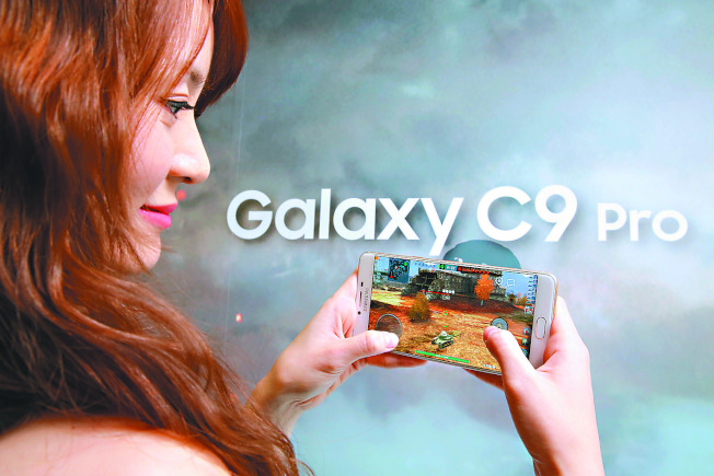 Samsung與AMD世紀合作,將為手機帶來「電競級」圖像質素。(圖:三星提供)