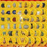 故宮國寶文物金幣大全 紐約限量發行