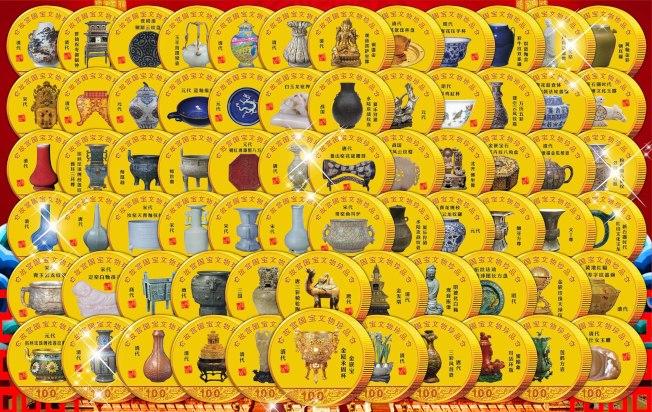 故宮國寶文物金幣大全是第一套貴金屬紀念幣,其題材、背景、限量發行是升值的動力,國寶齊聚首,傳世留經典。