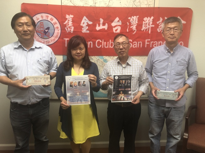 全美台灣同鄉聯誼會將在8月舉辦第42屆年會,今年主題為「拚經濟,國家安全,人民有錢」。(記者李榮/攝影)