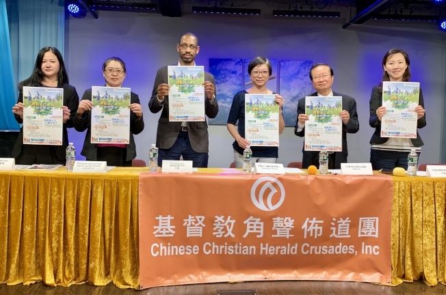 角聲佈道團邀民眾參加「2019角聲步行籌款嘉年華會」,右二為陳熾。(記者朱蕾/攝影)
