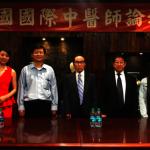 中醫論壇6•23工業市登場