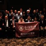 南加北醫校友會歡聚台北醫學大學訪問團