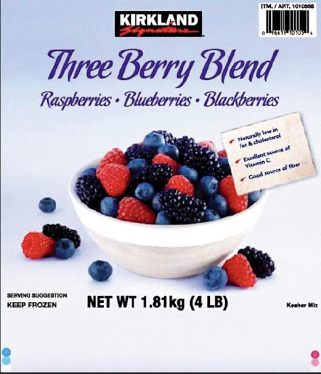 好市多超市(Costco)出售的冷凍莓類產品(圖,好市多提供)可能遭受A肝(甲肝)病毒污染,目前正在召回。