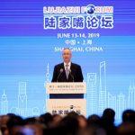 中國金融擴大開放 招手外資