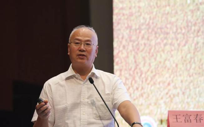王富春教授是中國知名的中醫專家。