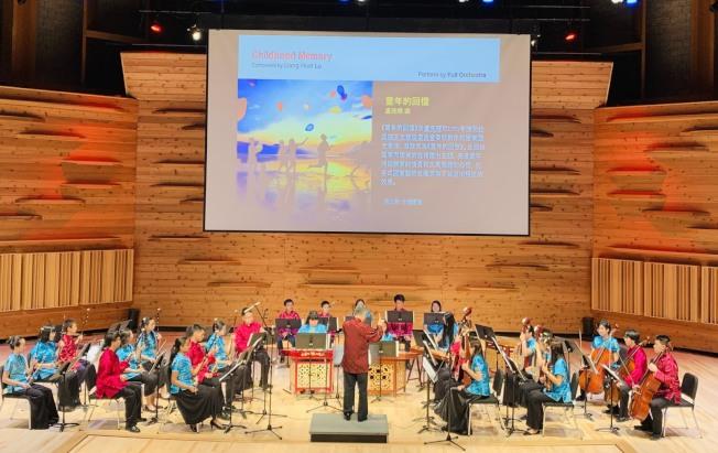 「青春的旋律」演奏會,近300 名國樂愛好者到場聆賞。(樂團提供)