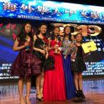 新澤西14歲姜宛宜 「水立方杯」出征北京