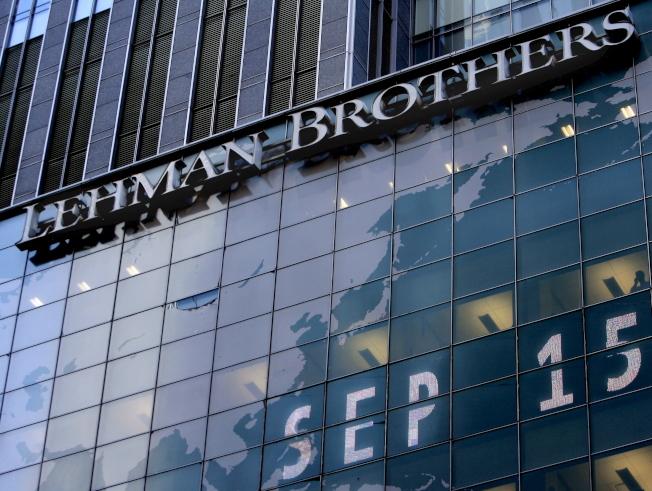 投銀雷曼兄弟在金融海嘯時倒閉。歐新社