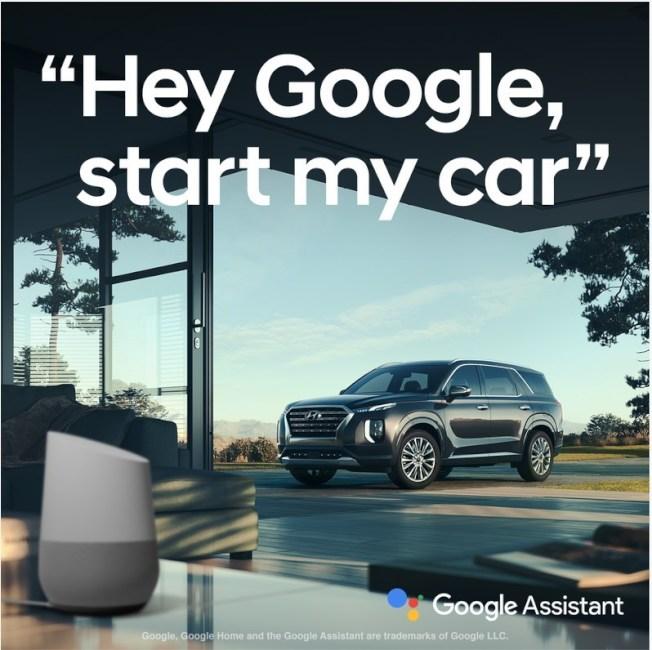 現代汽車與Google智能助理結合遠程控制更容易
