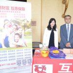 中美會計師基金會獎勵華生