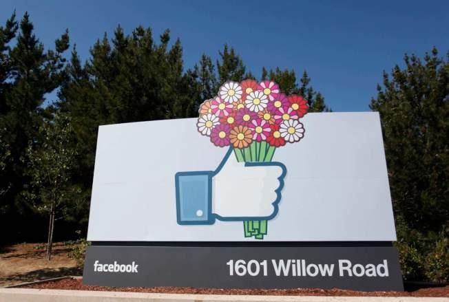臉書推加密幣 金融電商業挺