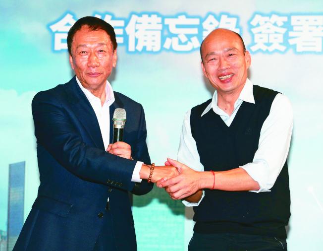 2020年總統大選,國民黨郭台銘(左)、韓國瑜(右) 誰比較強,綠營看法分兩派。(本報資料照片)