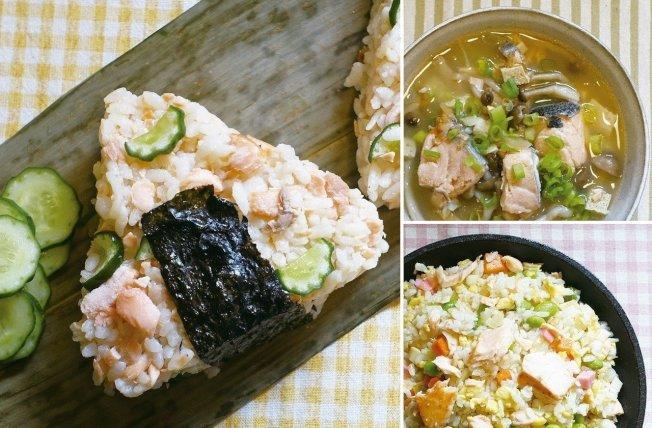 橘紅色的鮭魚做成各式料理都好看又好吃。圖/太陽臉
